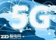 众多国家加快部署5G网络   中兴为velcom提供5G-ready
