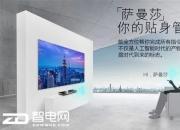 """三大阵营争相""""赛宝""""  彩电市场迎来柳暗花明?"""