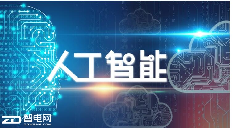"""飞利浦将首登""""科技春晚"""",它要告诉你:未来智能视界的模样"""