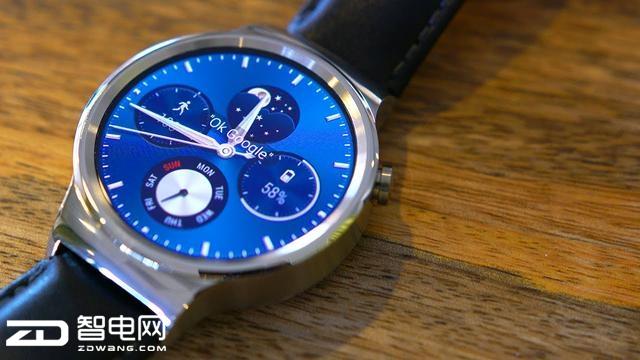 余承东透露华为手表3今年发布 但不会很快