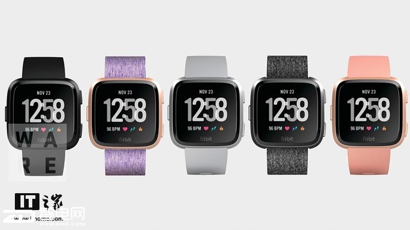 Fitbit智能手表Family曝光:更小更轻薄