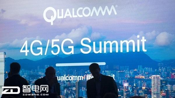 5G-Summit