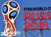 俄罗斯世界杯即将到来   神舟战神抢先助力快人一步