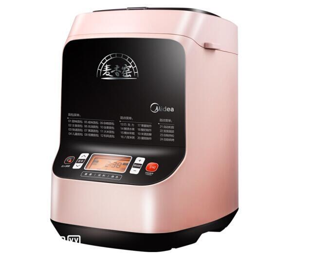 3.8妇女节的礼物 可预约厨电很实用
