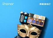 荣耀畅玩7C即将发布   将搭载人脸识别技术?