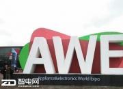 今年AWE2018电视业看什么 各有各的千秋