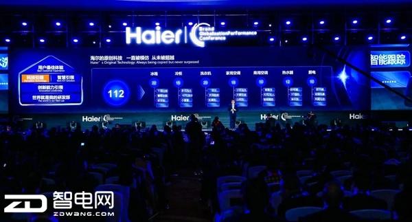 海尔智慧家庭战略,智慧家庭,海尔六大品牌