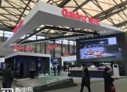 国民家电,品质家电 格兰仕2018中国市场品牌新主张