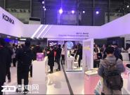 康佳白电携全线产品亮相AWE,打响2018年品牌转型营销首战