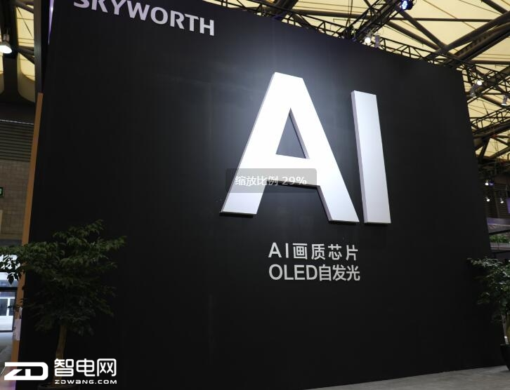 OLED电视全球三强代表中韩日对决,AWE2018创维大手笔展示冠军实力