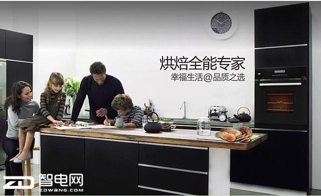 厨电品牌,华帝厨电,AWE2018