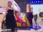 AWE2018 康佳的A2 艺术电视和75英寸8K分体式电视有多惊艳