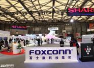 夏普领衔8K电视发展快车道 主流厂商加入8K阵营布局未来