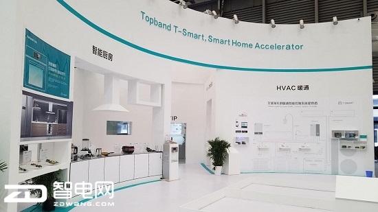 拓邦展区T-Smart智能厨房场景和暖通场景