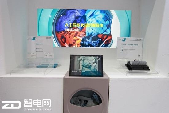 拓邦T-Smart智能洗衣机,应用人工智能技术,实现智能衣物识别