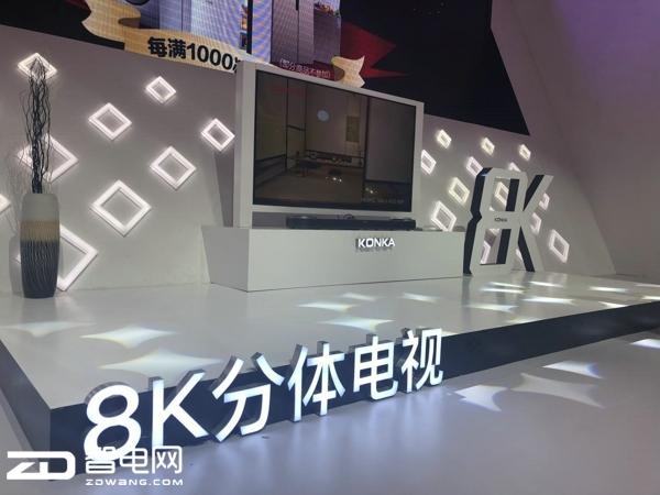 康佳AWE,艺术电视,8K电视