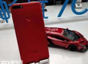 荣耀7C新品发布  搭载麒麟659处理器