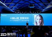 千元以内的不二之选 人脸识别荣耀畅玩7C发布