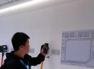 悬念AR引猜想,小狗电器AWE展示未来科技?!