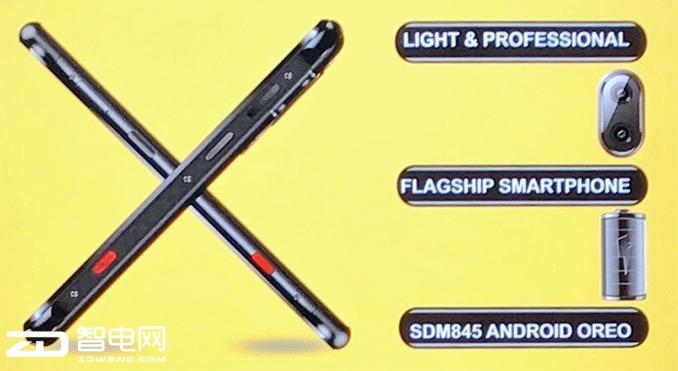 三防手机重出江湖   AGM在MWC上发布AGM X3