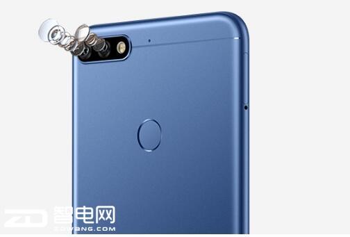 荣耀畅玩7C全面屏手机 13日10.08分开抢