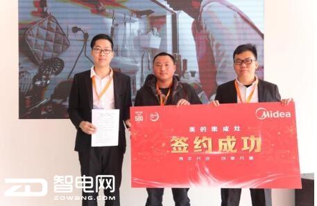 2018北京建博会开幕首日,美的集成灶参观签约火爆不断