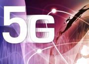 5G商用即将来临   CDN也蠢蠢欲动
