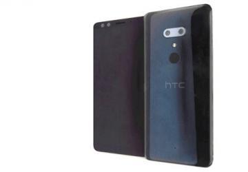 侃哥:精简战略后的第一轮发力 HTC新旗舰U12+曝光