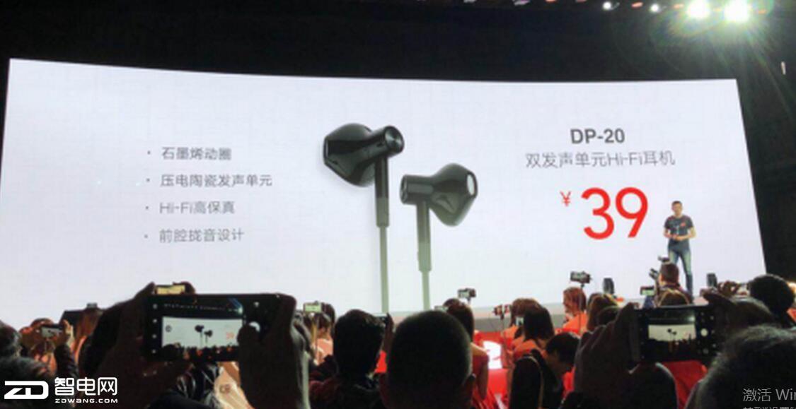 联想手机S5发布售价999元起 智慧双摄+美耀全面屏