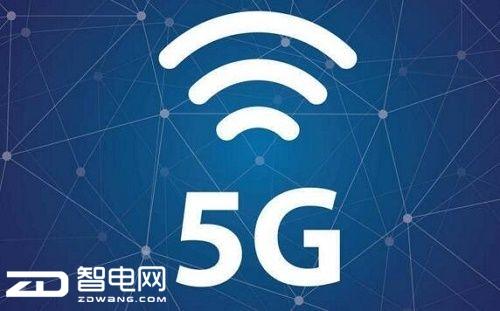 5G技术已基本成熟?  中国公布13座5G试验地点