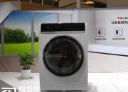 首创低温速干冷凝式烘干技术 TCL10公斤洗烘一体机有多强