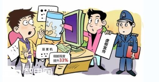 网售豆浆机自称细腻程度提升33%? 靠谱不?
