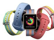 最抢眼还是配件 苹果推出春季新表带