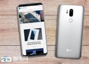 LG G7也将搭载齐刘海?  拥有虹膜识别?