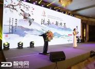 洗衣新境界・浣纱新体验:中国电动洗衣柜联盟在京成立