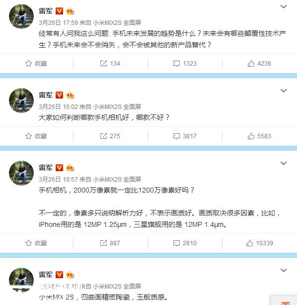 侃哥:华为P20 Pro真机曝光 三摄噱头十足