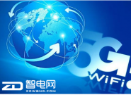 5G技术成焦点  将实现物联网?