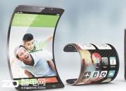 华为新专利 折叠屏是未来手机另一个趋势