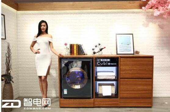 首款柜式洗衣机亮相 松下颠覆洗衣机外观设计