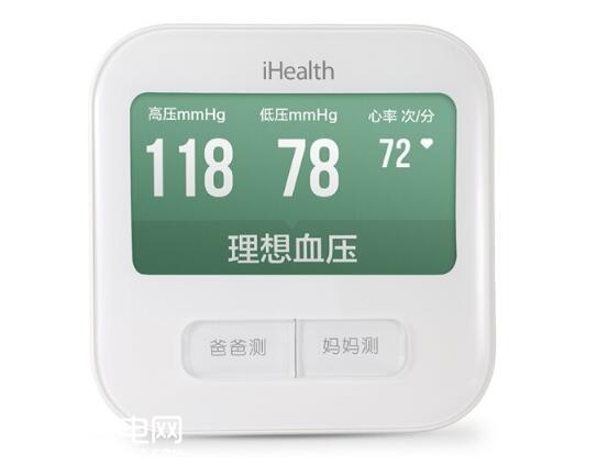 守护父母健康 有这些智能装备更安心