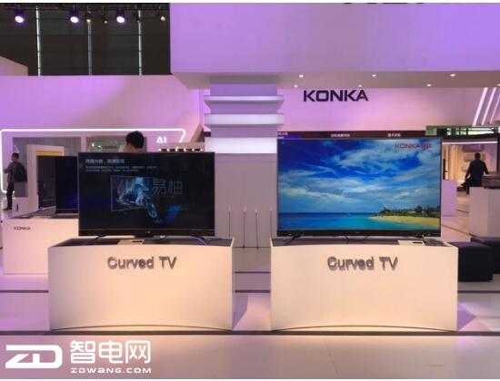 """零距离感受""""电视中的艺术品"""" 康佳新品巡展首站在深圳举行"""