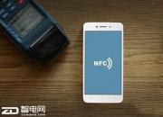 """科技来电:""""全功能 NFC""""你的手机支持吗?"""