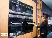海尔牵头编制首个智慧厨房标准 夯实大厨电第一地位