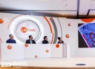 联想发布智能物联消费赋能品牌Lecoo  首批三款新品现货1小时售罄