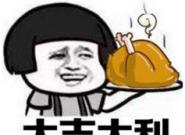 """吃鸡必备 神舟战神Z7-KP7GC与玩家一起""""开黑"""""""
