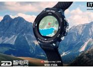 卡西欧发布新款智能手表WSD-F20A