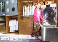 这次,海尔家用洗鞋机叩开千亿级消费市场!