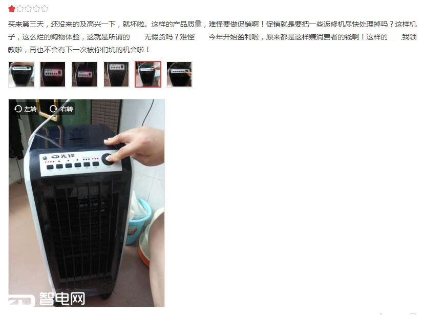【E探到底】 酷热来袭,购冷风扇是否能解你燃眉之急?