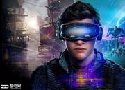 苹果也迷头号玩家?VR/AR头显或已在路上