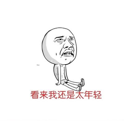 """侃哥:外观很""""讨喜"""" 小米7真机渲染图首曝"""